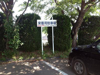 no-parking01.jpg