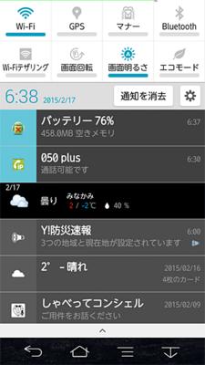 no_error.png