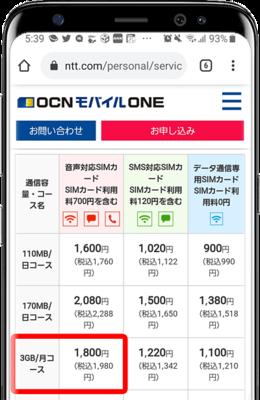 ocn_new_01.png