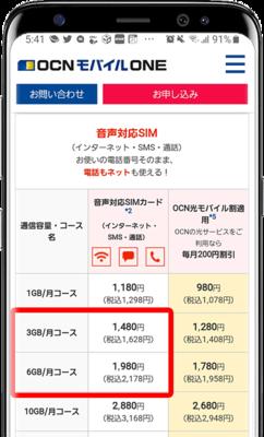 ocn_new_02.png