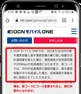 ocn_new_03.png