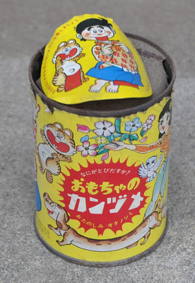omochano-kandume1.jpg