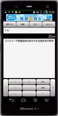 onsei01.jpg