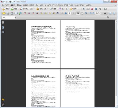 pdf-page01.png