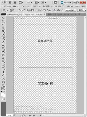 pdf-photoshop02.jpg