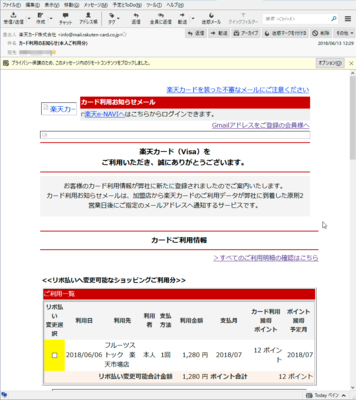 phishing01.png