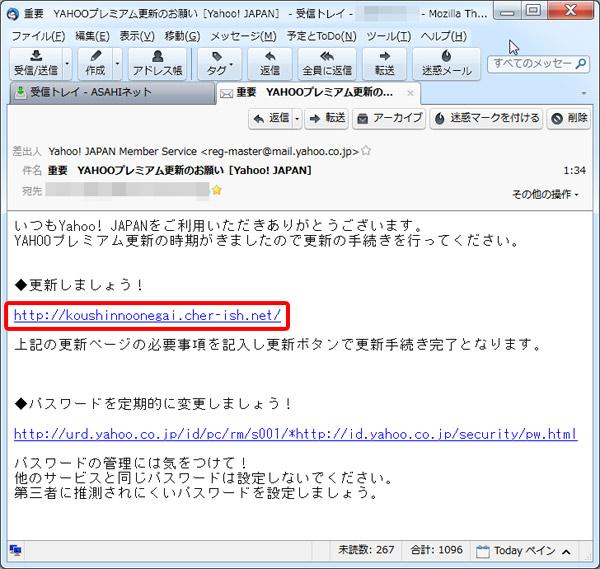 phishing01.jpg