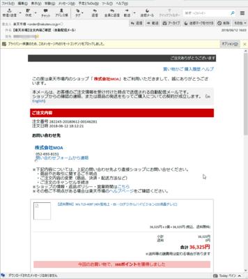 phishing02.png