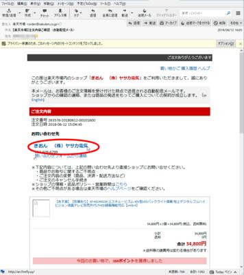 phishing03.png