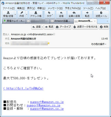 phishing_tosen.jpg