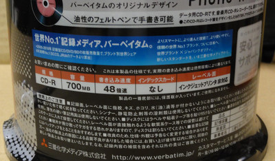 phono-r04.jpg