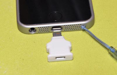 plug11.jpg