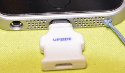 plug12.jpg