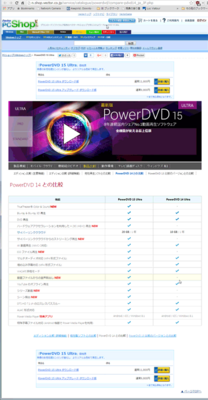 powerdvd04.png
