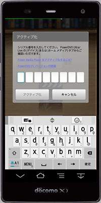 powerdvd14_05.png