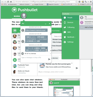 pushbullet_new02.png