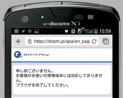 quickpay02.jpg