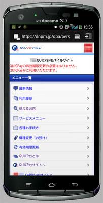 quickpay03.jpg