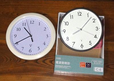 radio-clock01.jpg
