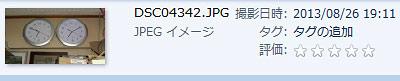 radioclock_2.jpg