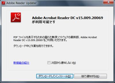 reader01.png