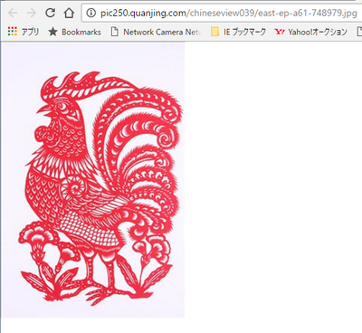 rooster04.png