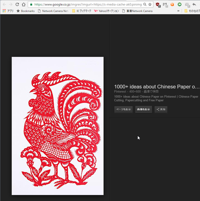 rooster05.png