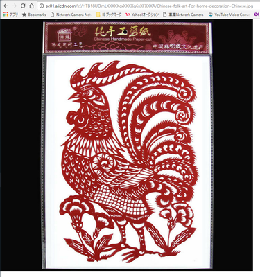 rooster10.png