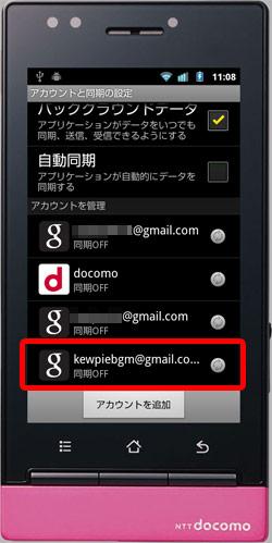 sakujo01.jpg