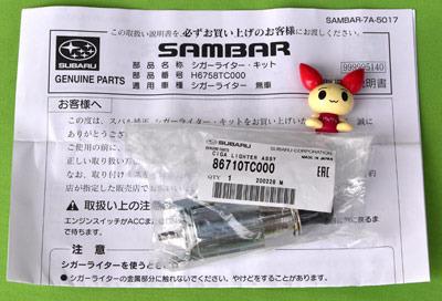 sambar_cigar00b.jpg
