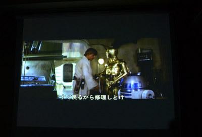 screen08.jpg
