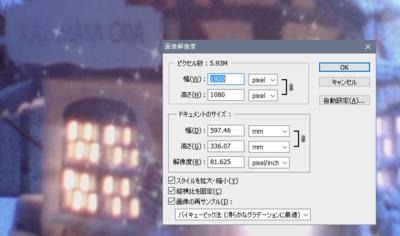 screenshot06.png