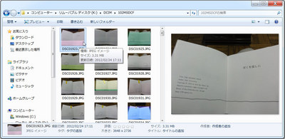 sdcardreader2.jpg