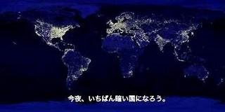 setuden_1.jpg