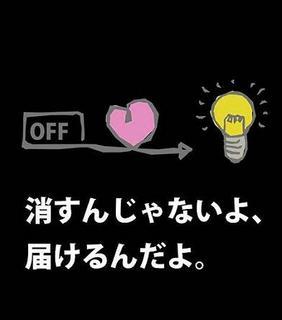 setuden_2.jpg