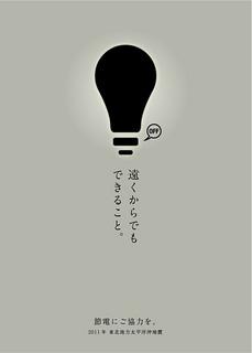 setuden_4.jpg