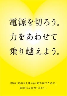 setuden_5.jpg