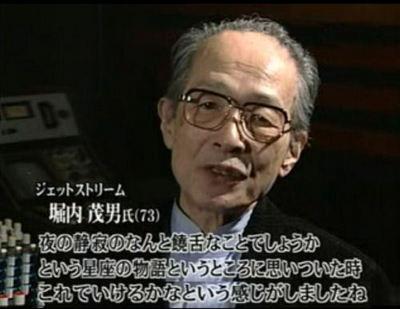shigeo-horiuchi.jpg