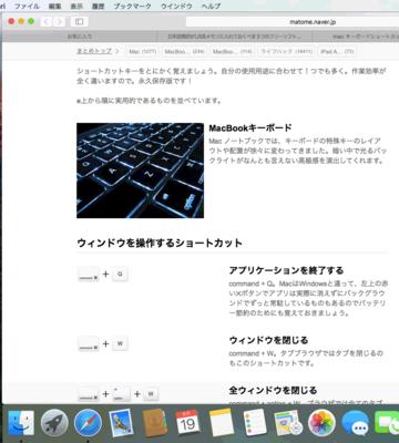 shortcut01.png