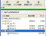 shrink-error2.jpg