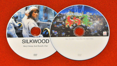 silkwood01.jpg