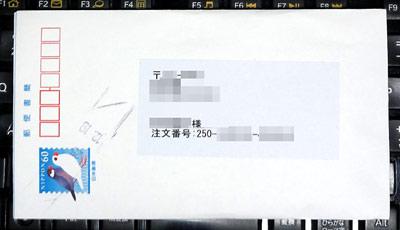 sim-adapter03.jpg