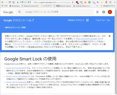 smartlock03.png