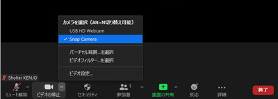 snapcamera03.jpg