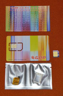 softbank02.jpg