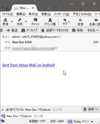 spam_macro.png