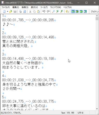 srtファイル.png