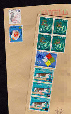stamps_old_01.jpg