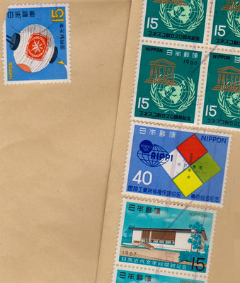 stamps_old_02.jpg