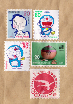 stamps_olympics02.jpg